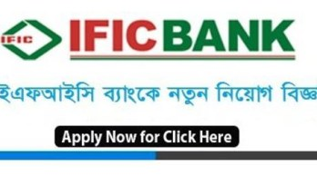 IFIC Bank