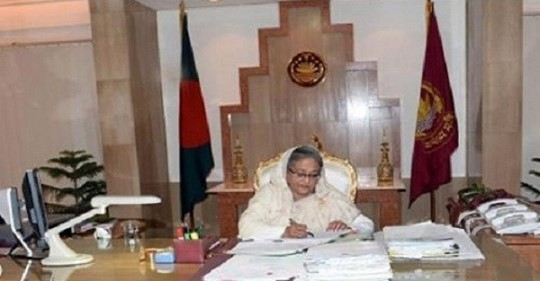 Bangladesh Prime Minister Office Job Circular 2019