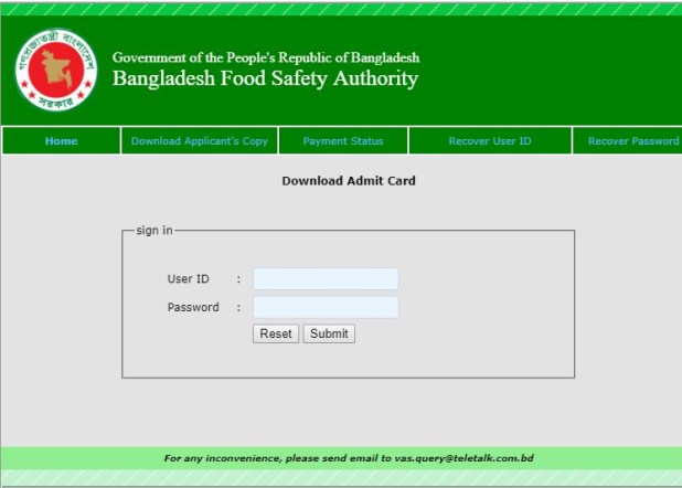 BFSA Teletalk admit card Download