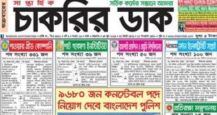 Weekly Job Newspaper 14  Jun 2019