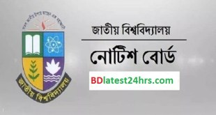 National University Masters 1st Part Routine 2019