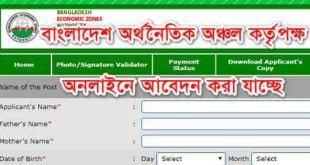 BEZA Teletalk Application – bezateletalk com bd