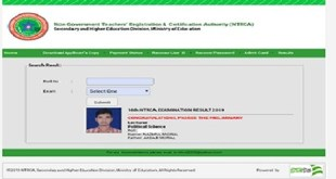 16th NTRCA MCQ Result 2019 by www.ntrca.teletalk.com.bd