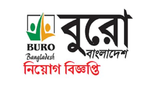 Buro Bangladesh Job Circular Apply