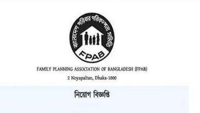 FPAB Job Circular 2019 Family Planning Association