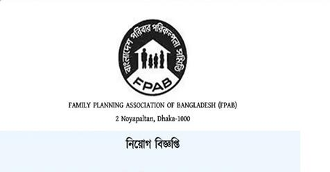 FPAB Job Circular 2019 Family Planning Association