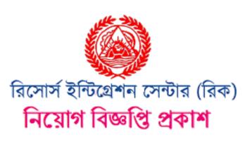 Resource Integration Centre (RIC NGO) job Circular 2019