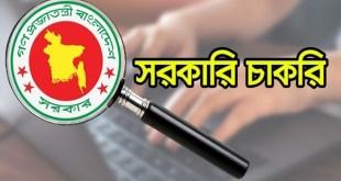 BD Govt Job Circular All Government Jobs in Bangladesh 2019