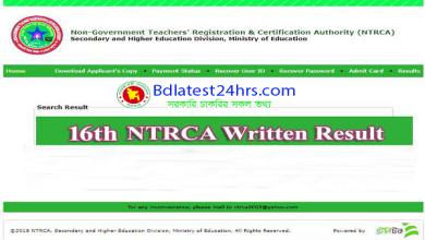 16th-NTRCA-Written-Result-2020