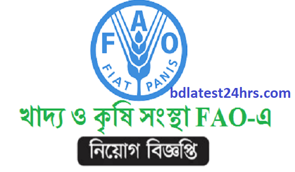 Food & Agriculture Organization job notice updates