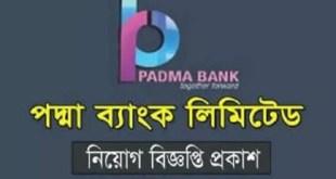Padma Bank Jobs Circular 2020