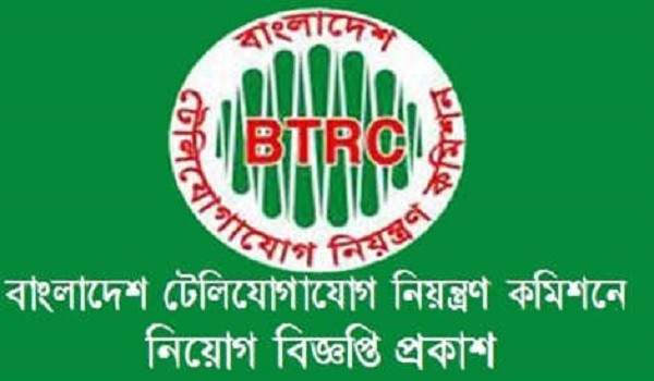 BTRC Job Circular Apply & Exam Date