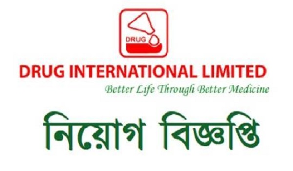 Drug International Limited Job Circular 2020