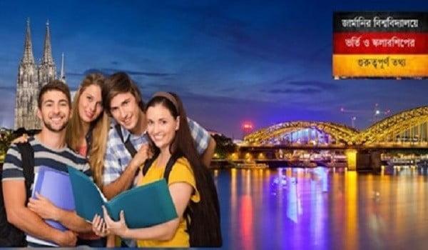 Scholarship In Germany