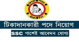 New Ministry of Health and Family Welfare Health Ministry Job Circular