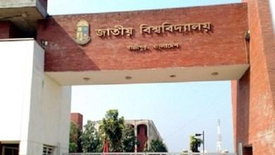 National University nu