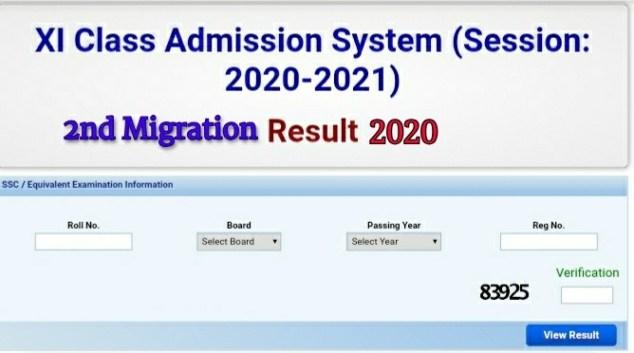 Hsc admission merit list 2020