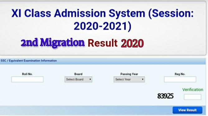 Xi admission 2020
