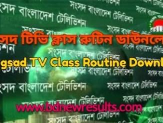 Sangsad tv class routine diploma & vocational
