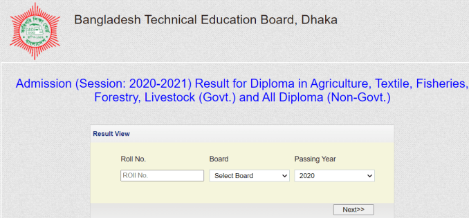Diploma admission result 2020