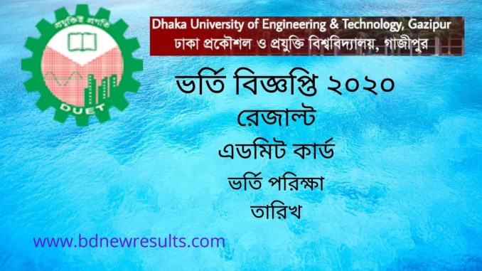 DUET Admission Circular 2020-21 Session PDF Download