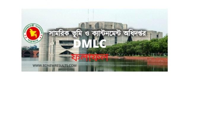 DMLC EXAM RESULT
