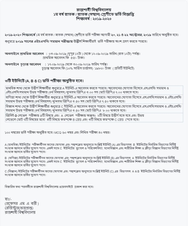 Rajshahi-University-Admission-Circular-2020-21