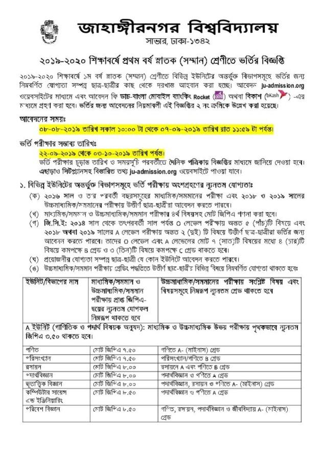 Jahangirnagar University Admission Circular 2020-21