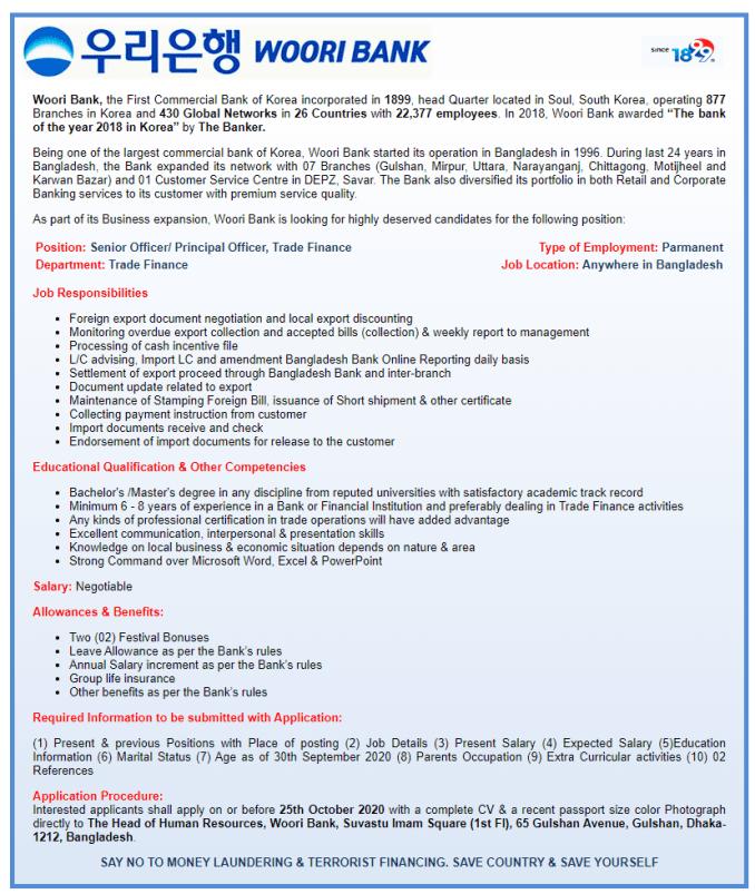 woori bank job circular 2020
