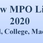 New MPO List 2020-School College Madrasha Vocational | Download MPO List