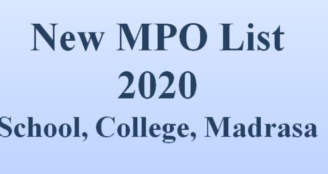 New MPO List 2020-School College Madrasha Vocational | Download MPO List