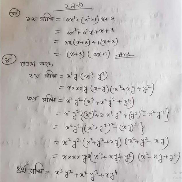 math-answer-1