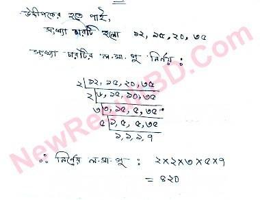 Class-6-Math-1