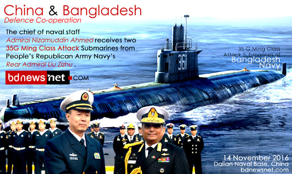 Ming Class Attack Submarine in Bangladesh navy