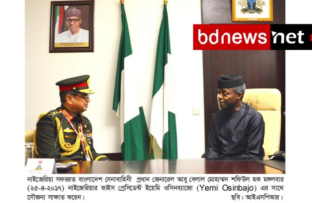 Bangladesh Chief of Army Staff General Abu Belal Muhammad Huq in nijeriat