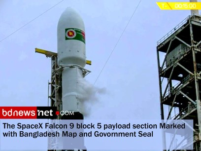 Bongobondhu1- SpaceX -Falcon 9 block 5 payload section Marked with Bangladesh-Map and-Govornment Seal