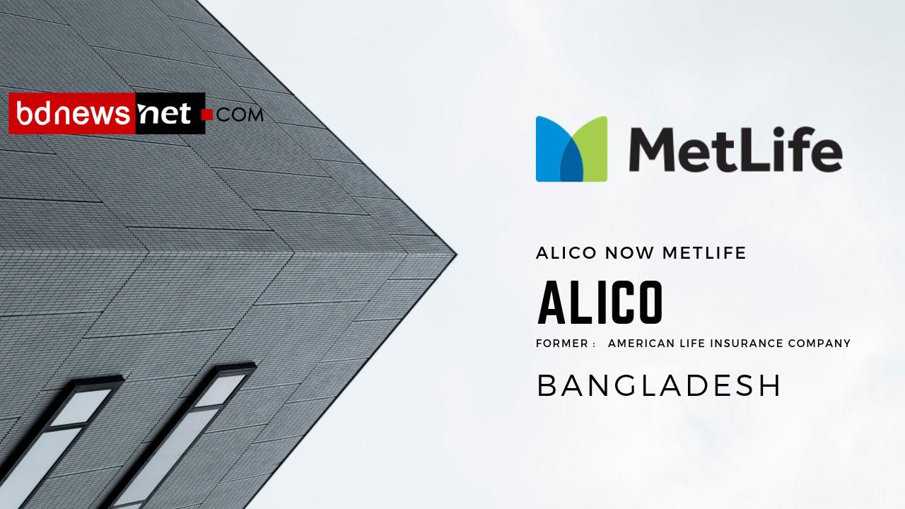 Metlife - ALICO Bangladesh - 🔴 bdnewsnet com