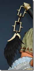 Cavaro Ornamental Knot