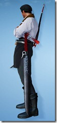 bdo-canape-musa-costume-weapon-2