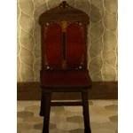 Calpheon Handcrafted Chair
