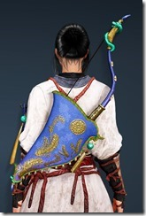 Jegrina Horn Bow Stowed