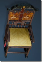 Urimok Chair Top