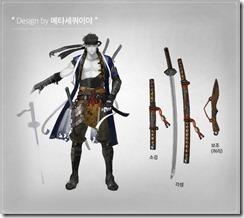 bdo-chungho-concept-art