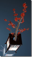 Zen Cherry Blossom Lamp Top