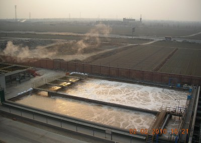 Sinopec Group Petrochemical Fiber Manufacturing Wastewater Treatment Plant