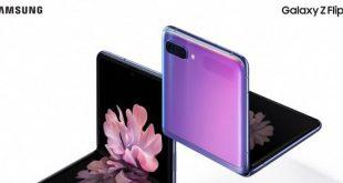 Magyarországon is elérhető a stílusos Samsung Galaxy Z Flip