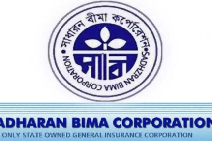 Image result for Sadharan Bima Corporation