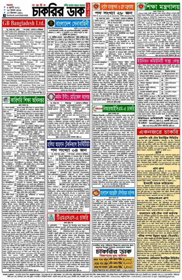 weekly job newspaper page 4