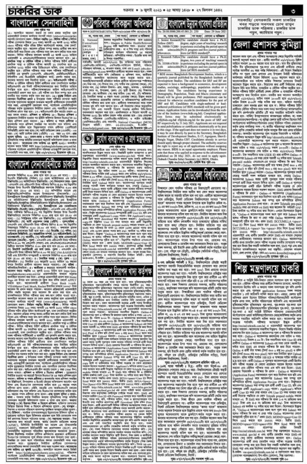weekly job newspaper page3