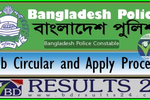 Bangladesh Police Constable Job Circular